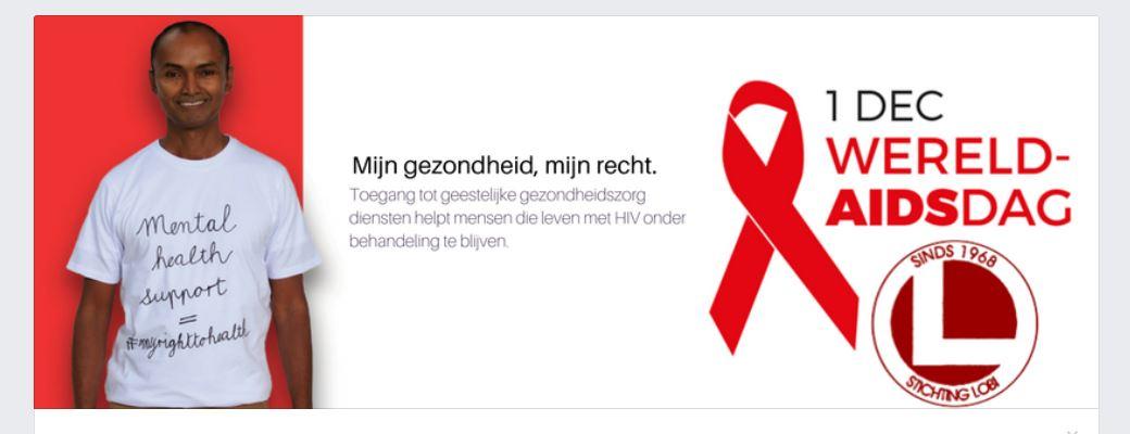 stichting lobi HIV AIDS Suriname FamilieNieuws