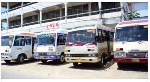 plo bus Paramaribo