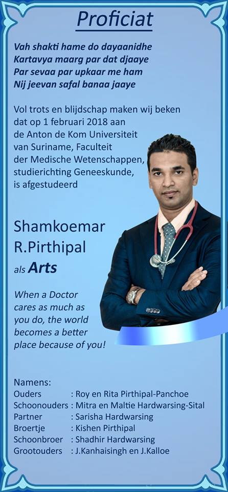 Shamkoemar Pirthipal