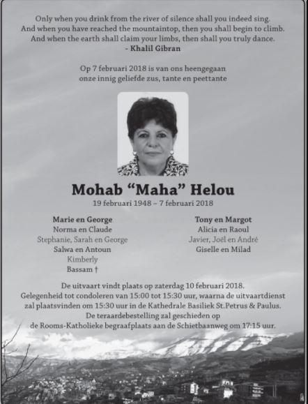 Helou Mohab