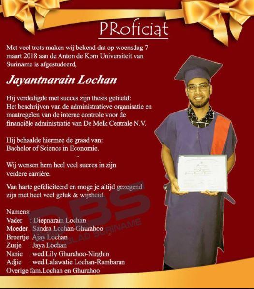 Jayantnarain Lochan