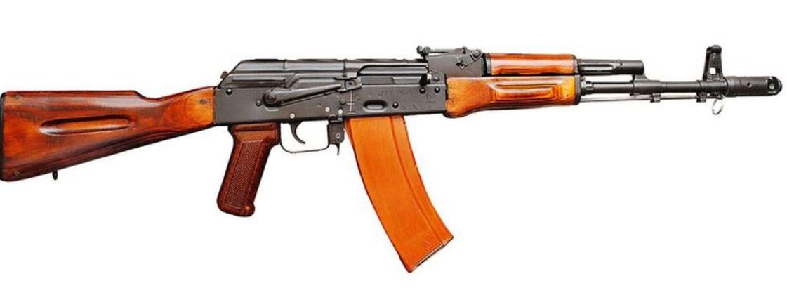 pistool Paramaribo