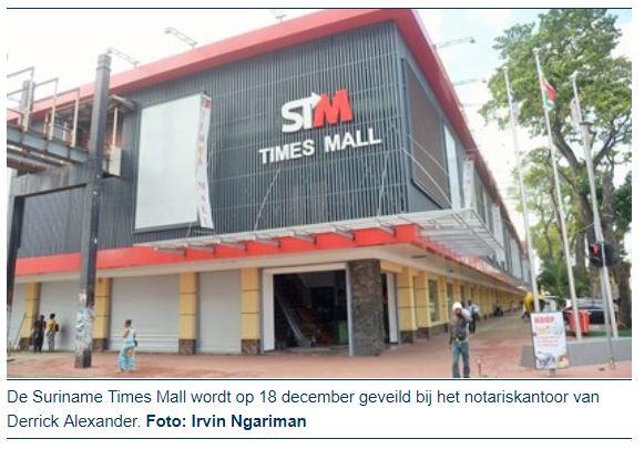 Mall Paramaribo