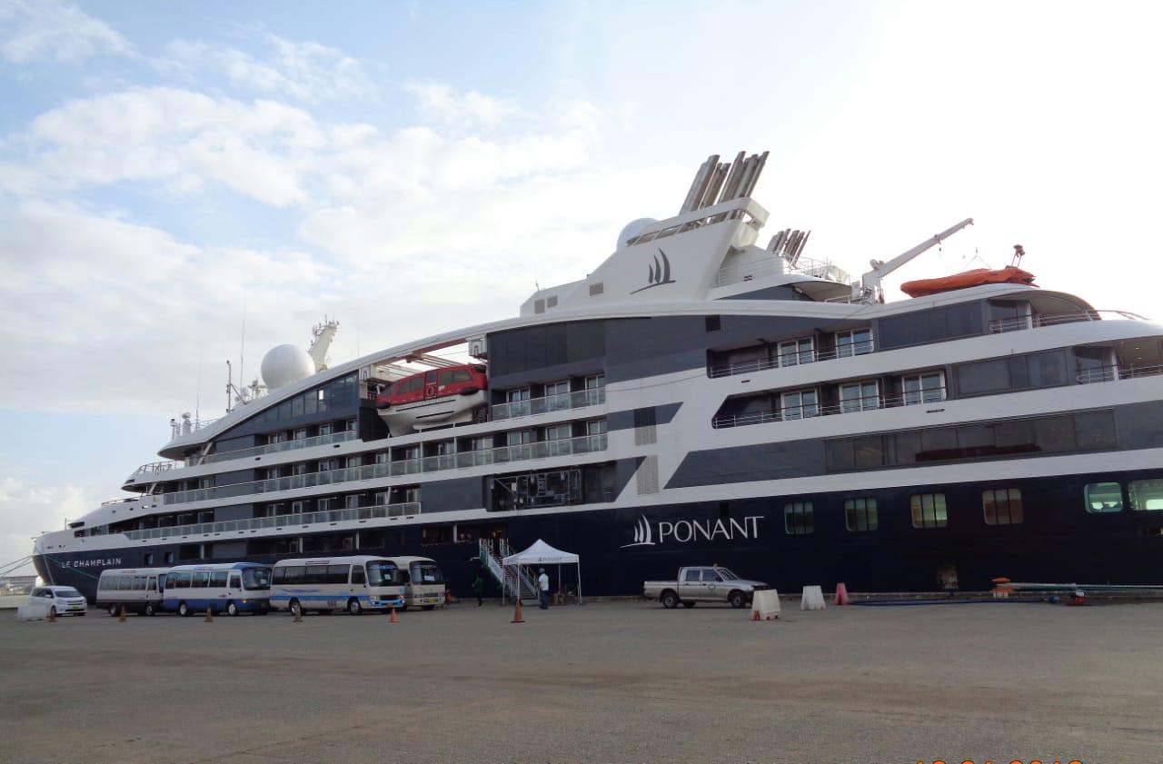vakantie Suriname cruise