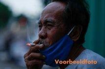 roken Suriname