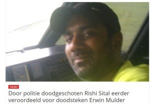 sital Nederland