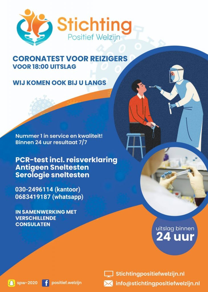 vakantie Suriname Nederland test