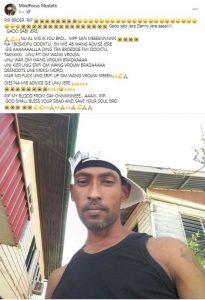 Politie Munder Paramaribo