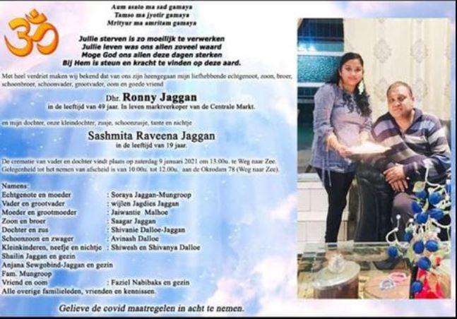 vader dochter Jaggan