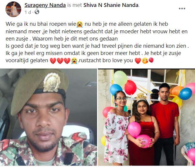 Shiwa nanda Suriname