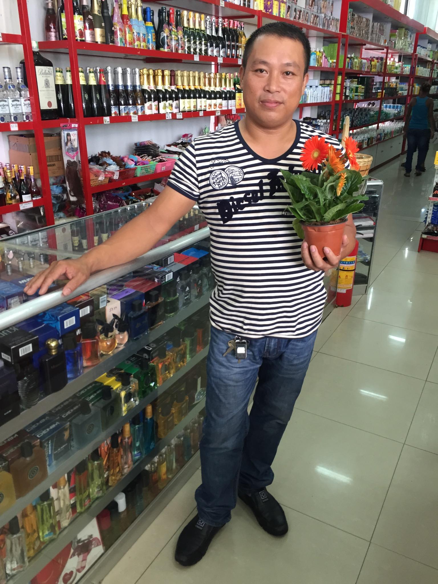 ondernemer Suriname